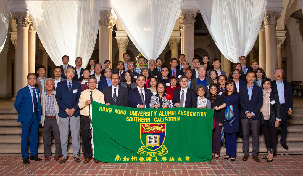 Hong Kong University Alumni Association of Southern California